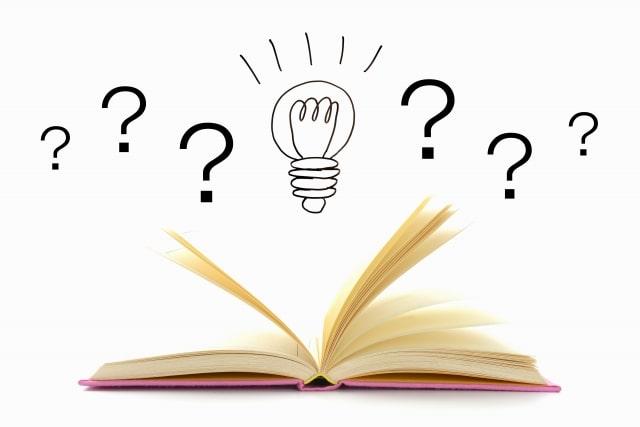 電気のプランってどんな種類があるの?